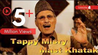 Tappy Misry Singer Adal Khatak ( Mast Khatak )