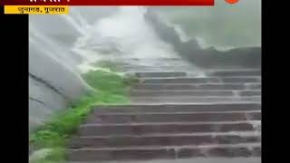 Heavy Rain In Gujrat