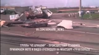Смертельное ДТП М29 Кавказ   Армавир   Успенское 20 03 16