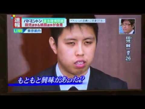 田児賢一・桃田賢斗謝罪会見Part2