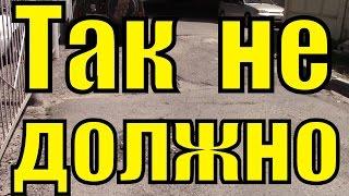Так не должно быть / Бардак на тротуарах на набережной(https://www.youtube.com/channel/UC21ZmfeDVfscomnAEJGuZug cочи olimpiada 2014 pagoda v sochi pogoda v sochi sochi 2014 vesti sochi агой адлер ..., 2016-06-21T10:14:36.000Z)