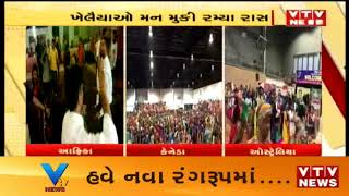 Navratri 2018: Garba playing by indians and non indians across world in various country | Vtv News