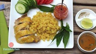Turmeric Chicken Rice - Instant Pot Recipe (Cơm gà Phan Rang)