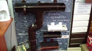 видео системы водостоков