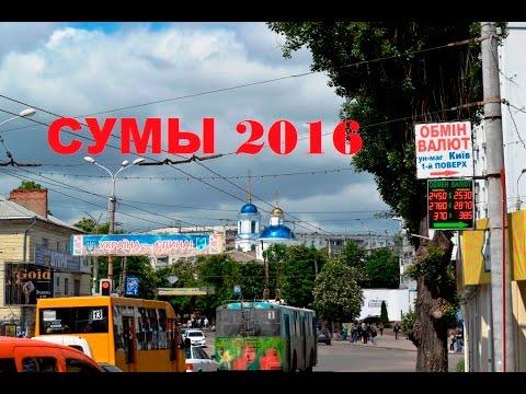 Знакомства  в Украине. Бесплатный сайт интернет
