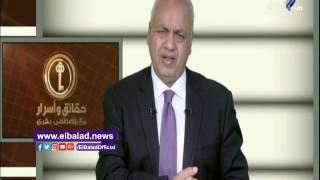 مصطفى بكري: قمة مصرية سعودية بالإمارات غدا.. فيديو