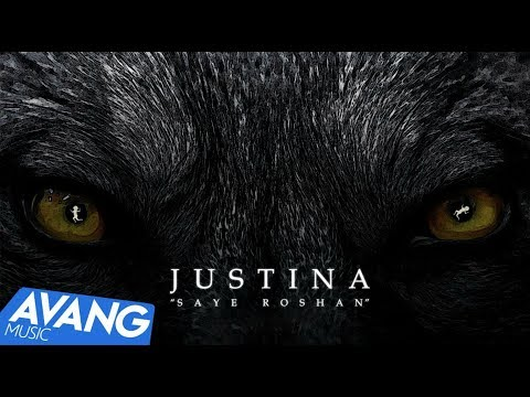 Justina - Saye Roshan (Клипхои Эрони 2018)