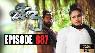Sidu | Episode 887 31st December 2019 Thumbnail