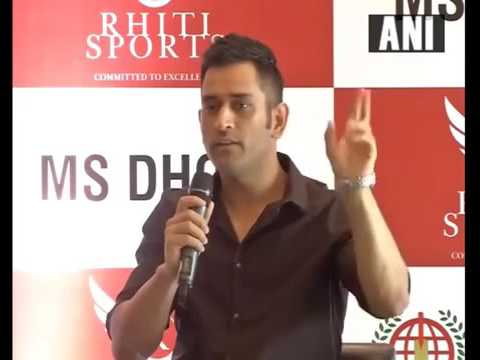ms dhoni has been unveiled as the new global brand ambassador of Secured Venture Capital