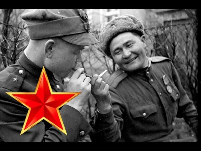 Давай закурим – Песни военных лет – Лучшие фото – Давай закурим товарищ по одной