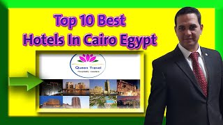 Top 10 Best Hotels In Cairo Egypt - أفضل الفنادق في القاهرة مصر
