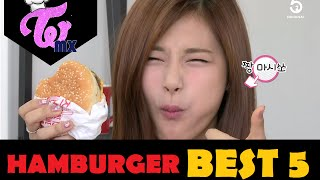 [SUB ESP] The Ranking Is Up To Me! HAMBURGER best 5 con TWICE ep2