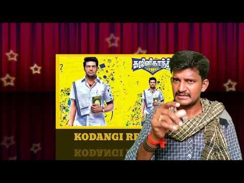 #Gajinikanthreview /  Gajini Kanth Movie Review /kodangi