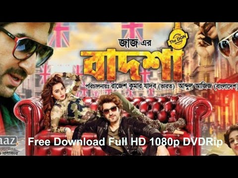 How To Free Download & Watch Indian Bangla...
