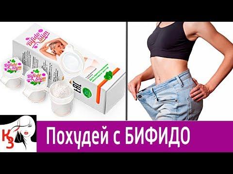 Сушеный барбарис для похудения