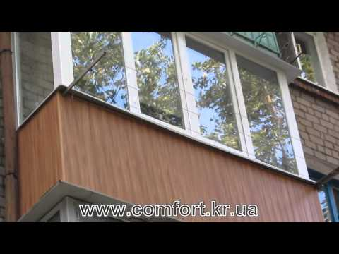 Балконы и лоджии. кривой рог. - www.fassen.net-видео сёрфинг.
