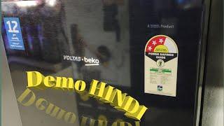 VOLTAS BEKO 250L Frost Free Refrigerator Demo In Hindi