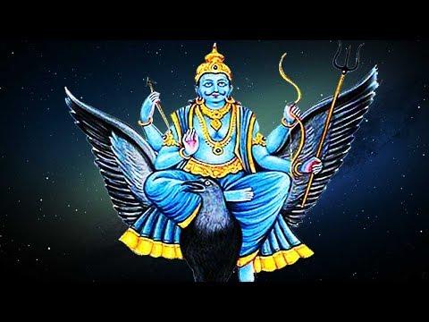 Shani (Saturn) Gayatri Mantra – Powerful Chants To Remove Malefic Effects  of Sade Sati