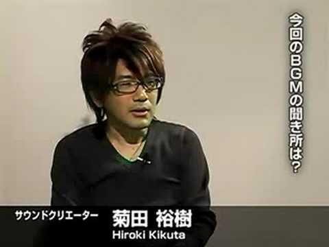 Interview with Hiroki Kikuta