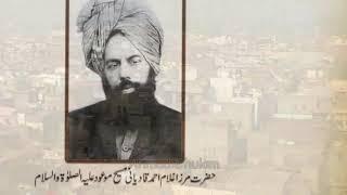 Aye Mere Pyare Fidaho - Musawar Ahmad & Murtaza Mannan - New Nazam - Hazrat Mirza Ghulam Ahmad (as)