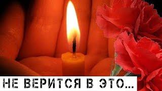 Ужасно Внезапно скончалась наша любимая росссийская актриса