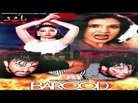 BAROOD (2000) - SHAAN, MOAMAR RANA, SAIMA, RESHAM - OFFICIAL PAKISTANI MOVIE