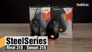 SteelSeries Rival 310 и Sensei 310 — обзор игровых мышей