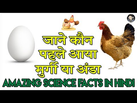 Amazing Science Facts You Don't Know About in Hindi || Educational Facts About The World
