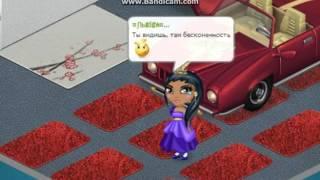 Аватария Клип Нюша-Цунами #1