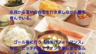 このビデオの情報浦和・槙野と高梨臨が熱愛!