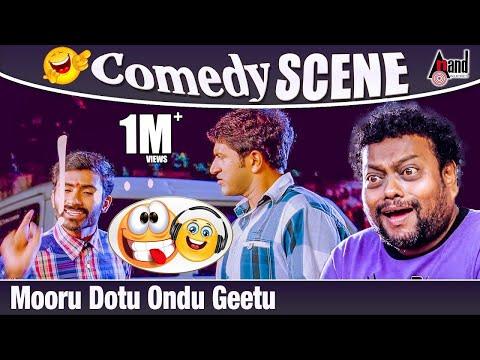 Yaare Koogaadali   Mooru Dotu Ondu Geetu   Yogesh   Puneeth Rajkumar   Comedy Scene