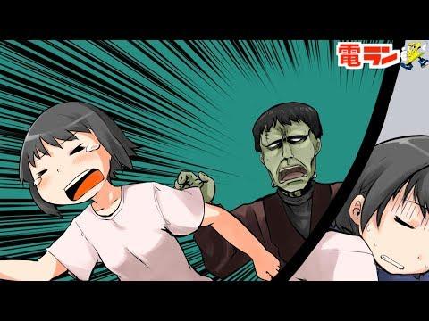 【衝撃】悪夢に関する恐ろしい事実6選