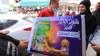 برنامج اربح ع المطرح مع شركة العجاوي التجارية 30 رمضان