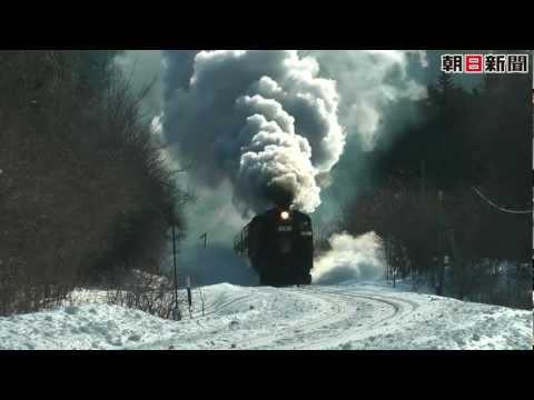 SL冬の湿原号 by 朝日新聞社  on YouTube