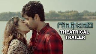 Goodachari Movie Theatrical Trailer || Adivi Sesh, Sobhita Dhulipala