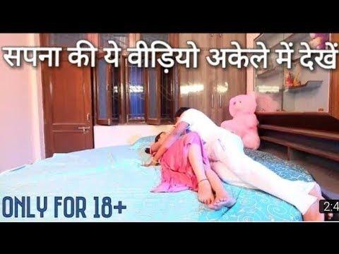 सपना चौधरी का mms हुआ वाइरल   Boyfriend के साथ किए मज़े   Sapna Choudhary 2017 thumbnail