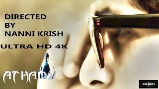 ATHADU LATEST HOLLYWOOD REMAKE BY Nani Krish 4K  5.1 RE- EDITED VERSION