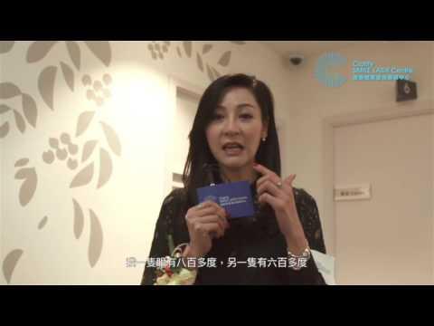 藝人齊賀「清晰微笑激光矯視中心」開幕 - YouTube