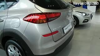 Новый Hyundai TUCSON 2 0 л 150 л с 6AT 2WD самая ходовая народная комплектация Family