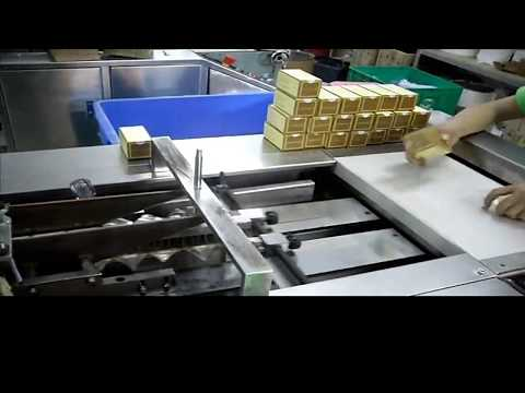 Semi automatic paper box packaging machine 3D BOPP film wrapping system with tear tape
