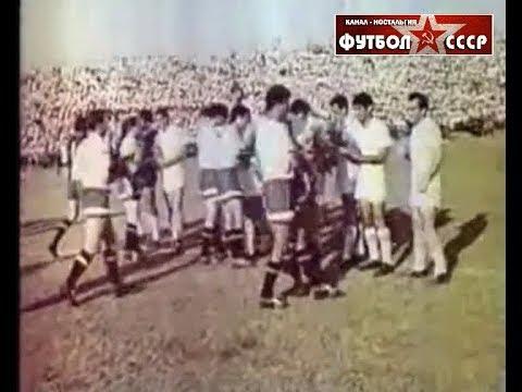 1960 Динамо (Тбилиси) - Арарат (Спартак) (Ереван) 3-0 Чемпионат СССР по футболу