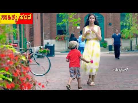 Mr and Mrs Ramachari   Kannada   Climax BGM   New Kannada Love Status song