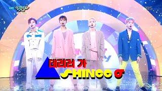 샤이니(SHINee)-데리러 가(Good Evening) 교차편집(Stage Mix)