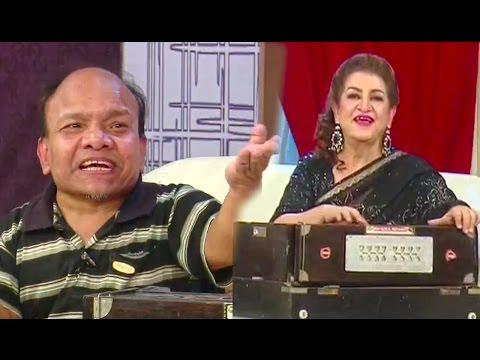Munni Begum | Sawa Teen 15 April 2017