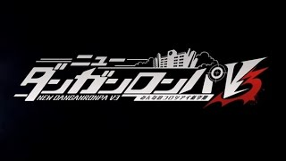 nate and jess play ndrv3 part 17 chapt 4 game trial start translated to english