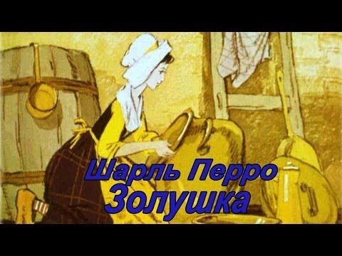 Спектакль Золушка - по мотивом сказки Шарля Перро