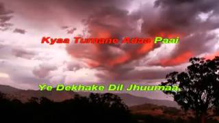 Video Karaoke of Diwana Hua Badal from Hyderabad Karaoke Club - www.hkclub.in