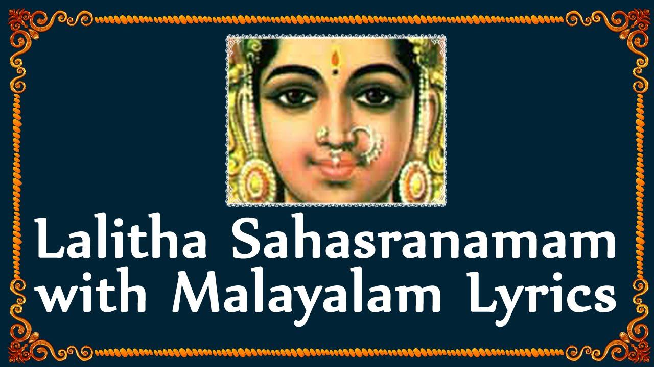 vishnu sahasranamam lyrics in hindi pdf
