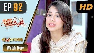 Pakistani Drama | Mohabbat Zindagi Hai - Episode 92 | Express Entertainment Dramas | Madiha
