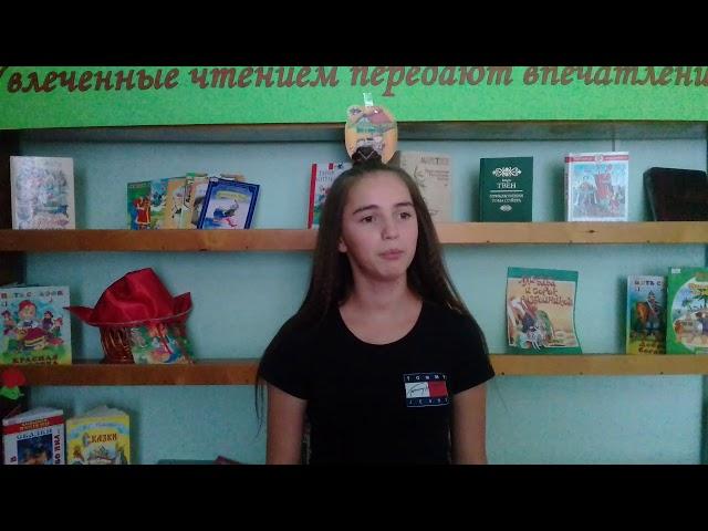 Изображение предпросмотра прочтения – АлёнаАвраменко читает произведение «Ива» А.А.Ахматовой